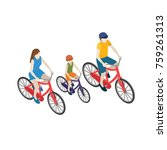 family cyclists riding on a... | Shutterstock .eps vector #759261313