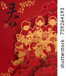 Happy Chinese New Year Design ...