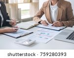 co working conference  business ... | Shutterstock . vector #759280393