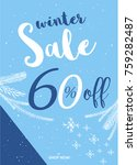 winter social media sale... | Shutterstock .eps vector #759282487