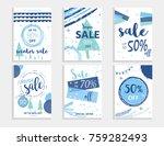 winter social media sale... | Shutterstock .eps vector #759282493