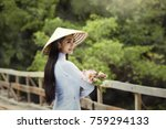 vietnam portrait beautiful... | Shutterstock . vector #759294133