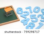 numbers  desk and blackboard on ... | Shutterstock . vector #759298717