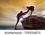young asian couple climbing up... | Shutterstock . vector #759316873