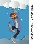 man reaching to the star ... | Shutterstock .eps vector #759354037