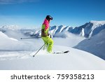 young  sexy woman is skiing in... | Shutterstock . vector #759358213