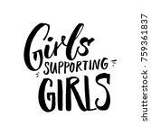 girls supporting girls.... | Shutterstock .eps vector #759361837