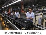 guangzhou  china   apr. 18.... | Shutterstock . vector #759386443