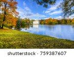 golden fall in catherine park ... | Shutterstock . vector #759387607