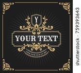 vintage luxury monogram banner... | Shutterstock .eps vector #759393643