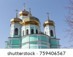 holy trinity cathedral ... | Shutterstock . vector #759406567