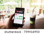 chiangmai thailand  nov 13 ... | Shutterstock . vector #759416953
