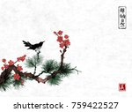black bird sitting on branches... | Shutterstock .eps vector #759422527