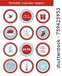 christmas printable vector... | Shutterstock .eps vector #759425953
