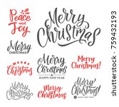merry christmas calligraphic... | Shutterstock .eps vector #759432193