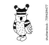 funny owl. nursery art.... | Shutterstock .eps vector #759439477