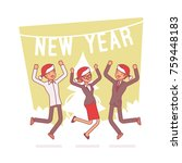 new year office party. team of... | Shutterstock .eps vector #759448183