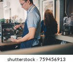 young asian man barista wear... | Shutterstock . vector #759456913