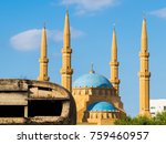mohammad al amin mosque in... | Shutterstock . vector #759460957