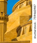 mohammad al amin mosque in... | Shutterstock . vector #759460987