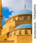 mohammad al amin mosque in... | Shutterstock . vector #759460993