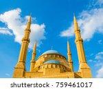 mohammad al amin mosque in... | Shutterstock . vector #759461017