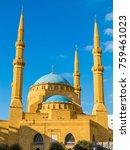 mohammad al amin mosque in... | Shutterstock . vector #759461023