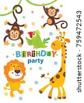 set of cute african animals for ... | Shutterstock .eps vector #759472543