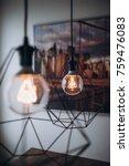 close up two modern tungsten... | Shutterstock . vector #759476083