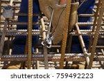 industrial building  foundation ... | Shutterstock . vector #759492223
