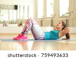 young athletic woman doing... | Shutterstock . vector #759493633