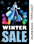 winter seasonal sale. creative...   Shutterstock .eps vector #759511627