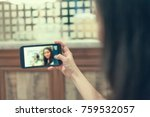 beautiful young couple is... | Shutterstock . vector #759532057