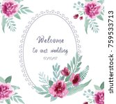 watercolor floral frame with... | Shutterstock . vector #759533713