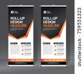 roll up banner design template  ... | Shutterstock .eps vector #759551323