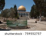 dome of the rocks  temple mount ... | Shutterstock . vector #759552757
