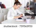 attractive young business woman ... | Shutterstock . vector #759563953