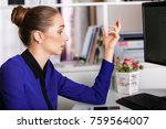 attractive young business woman ... | Shutterstock . vector #759564007