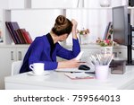 attractive young business woman ... | Shutterstock . vector #759564013
