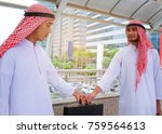 portrait of arabian businessman ... | Shutterstock . vector #759564613