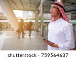 arab businessman looking on... | Shutterstock . vector #759564637