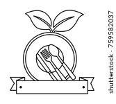 healthy food menu icon | Shutterstock .eps vector #759582037