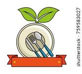 healthy food menu icon | Shutterstock .eps vector #759583027
