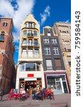 Amsterdam Netherlands April 27...