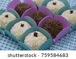 traditional brazilian sweet ... | Shutterstock . vector #759584683