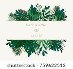 invitation for a wedding.... | Shutterstock .eps vector #759622513