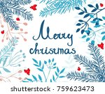 christmas card with winter... | Shutterstock .eps vector #759623473