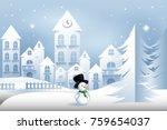 christmas paper art isolated on ... | Shutterstock .eps vector #759654037