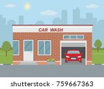 car wash station on city... | Shutterstock .eps vector #759667363