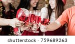 group of friends have a holiday ... | Shutterstock . vector #759689263